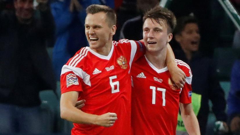«Валенсия» поздравила Черышева с победой сборной России по футболу над Турцией