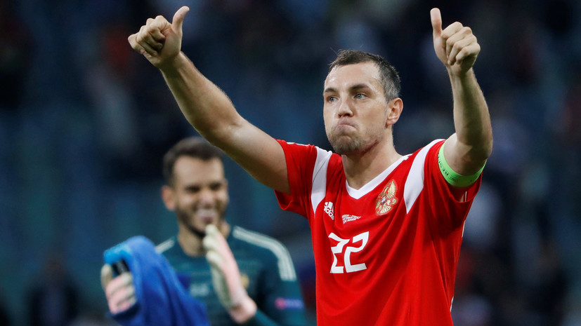 В Швеции в составе сборной России по футболу выделяют Дзюбу