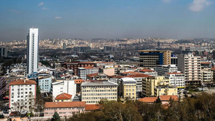 СМИ: Посольство Ирана в Анкаре эвакуировано из-за сообщений о возможном теракте