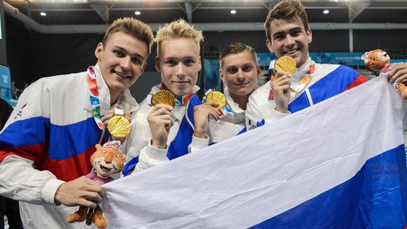 Сборная России одержала 24 победы и лидирует в медальном зачёте юношеских Олимпийских игр