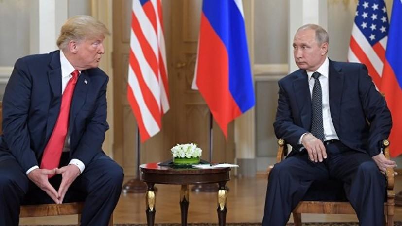 Песков подтвердил слова Трампа о «жёстких» переговорах в Хельсинки
