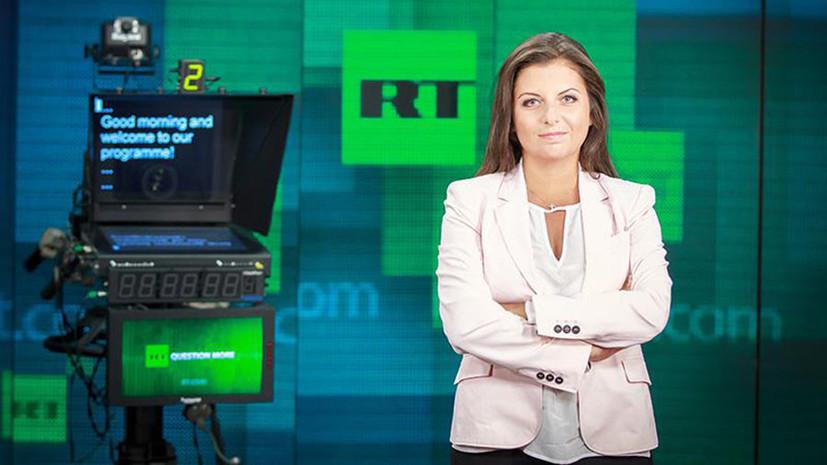 Симоньян: попытки выпилить RT из вещания оборачиваются ростом аудитории