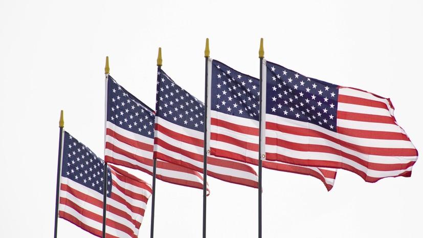 СМИ: США мешают Ираку подготовить закон о выводе иностранных войск