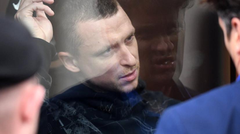 Стала известна дата рассмотрения апелляции на арест Мамаева