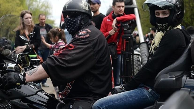 Байкер Хирург прокомментировал задержание в Черногории членов местного отделения «Ночных волков»