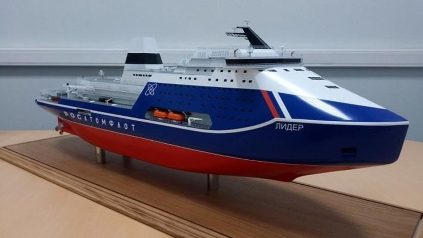 Эксперт оценил строительство новых ледоколов в России