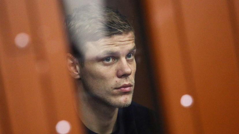 Адвокат обжаловал арест Кокорина