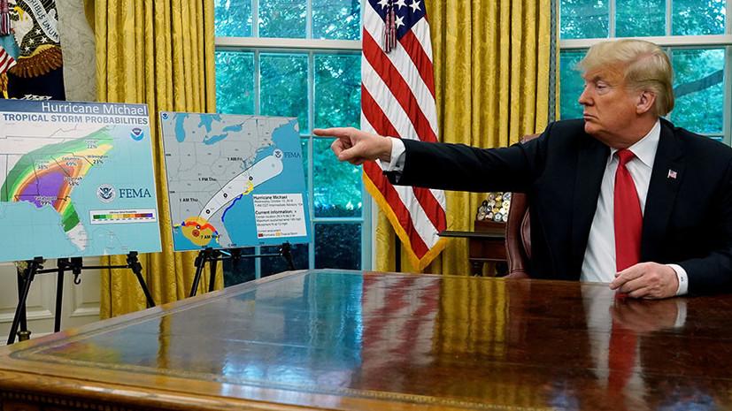 Природный фактор: как ураганы влияют на бюджет США и выборы в конгресс