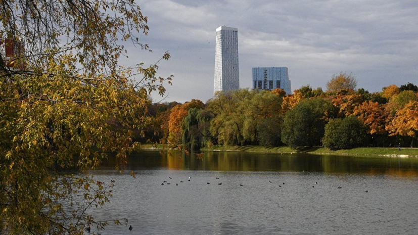 В Москве 15 октября стало самым тёплым за последние 25 лет