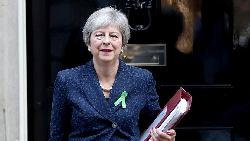 «Страна разделена надвое»: почему Великобритании не удаётся согласовать с ЕС условия брексита