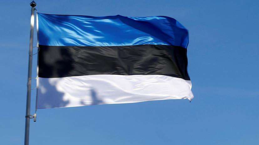 В Эстонии подсчитали ущерб от «советской оккупации»
