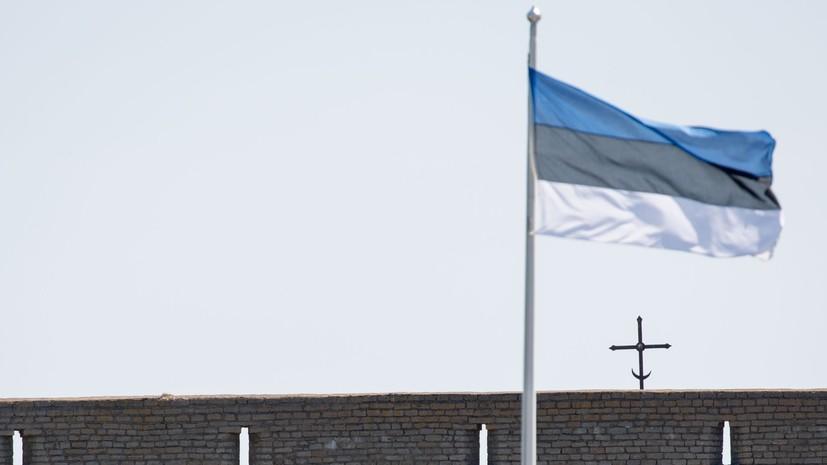 Эстонский евродепутат оценила заявления о сумме ущерба от «советской оккупации» страны