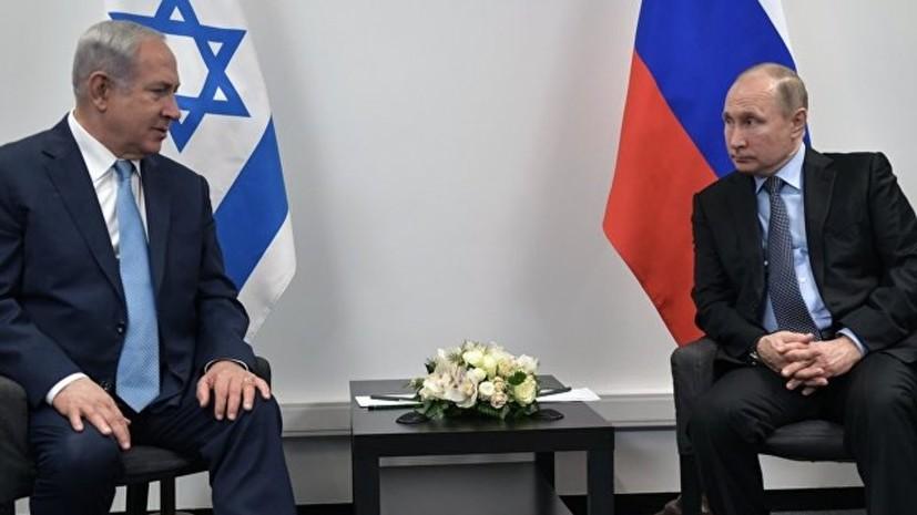 Нетаньяху отметил важность дружеских отношений с Путиным
