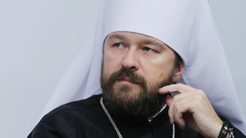 РПЦ разрывает евхаристическое общение с Константинополем