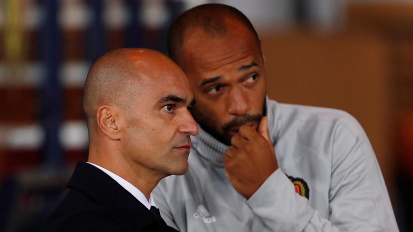 Мартинес: Анри было трудно отказать клубу, в котором он начинал свою карьеру