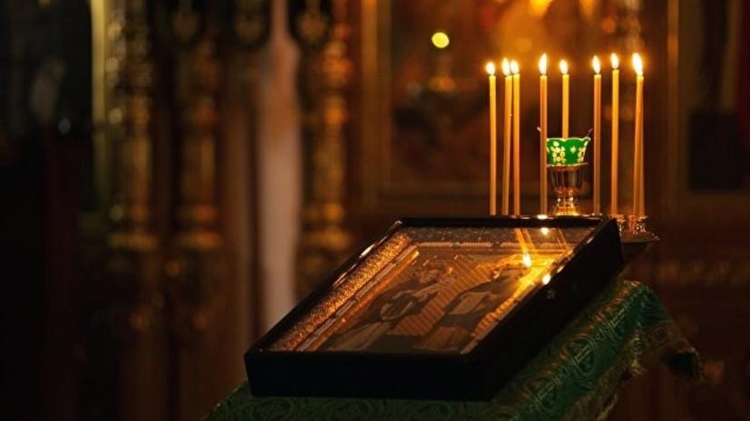 Эксперт прокомментировал разрыв евхаристического общения РПЦ с Константинополем