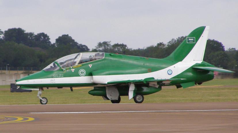 СМИ: В Саудовской Аравии при крушении военного самолёта погибли два пилота