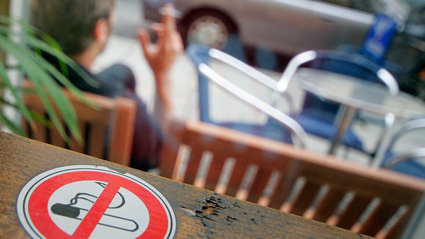 Минздрав разрабатывает новые меры по борьбе с курением