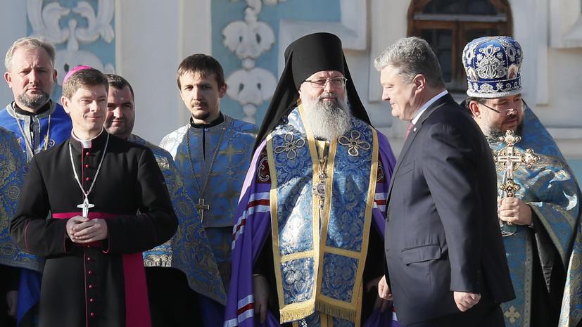 Порошенко прокомментировал отказ РПЦ от отношений с Константинополем
