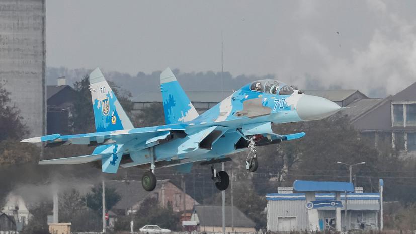 На Украине заявили о победе Су-27 над F-15 в ходе учебного боя