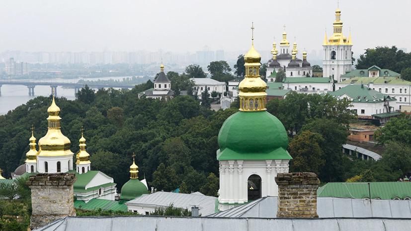 Экзархи Константинополя вернулись в Киев