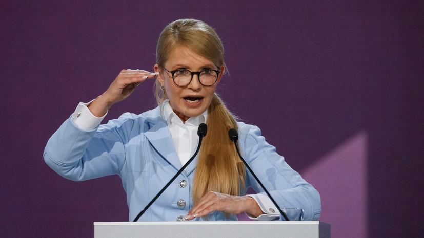 Тимошенко призвала Раду принять мораторий на повышение цен на газ