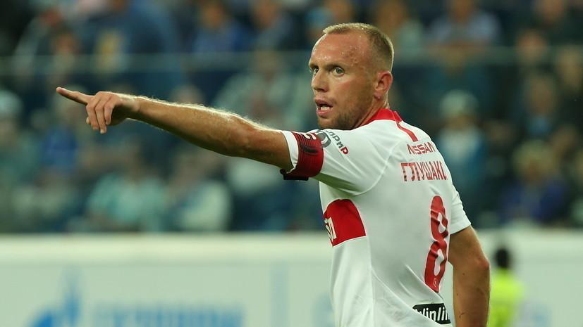 Адвокат жены Глушакова считает, что футболисту важны алименты, а его супруге — дети