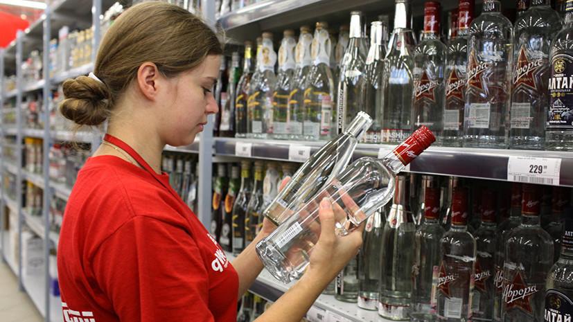Эксперт прокомментировала разработку новых мер по борьбе с курением и алкоголем