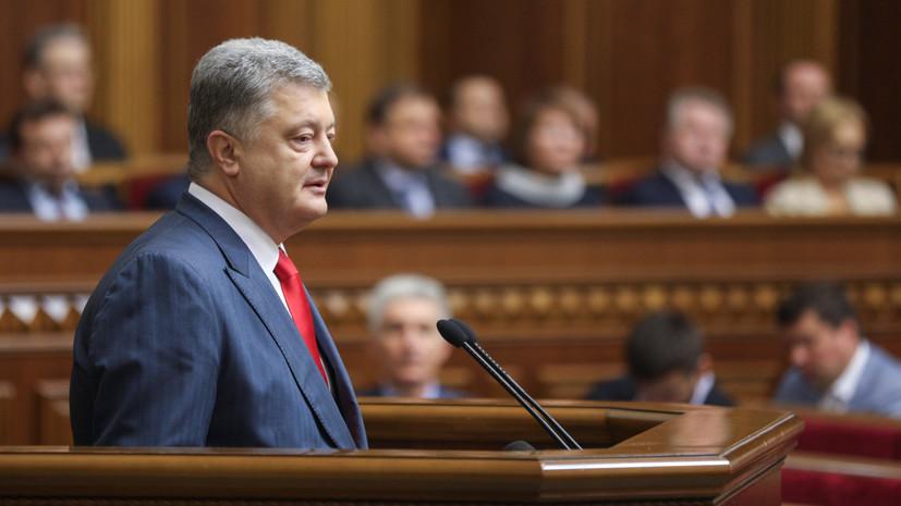 Эксперт прокомментировал угрозы Порошенко в адрес России