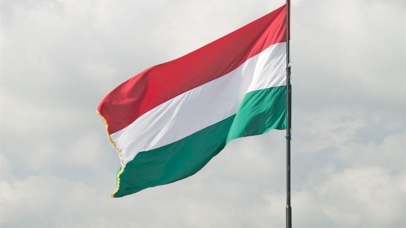 Венгрия может изменить название должности «уполномоченный по развитию Закарпатья»