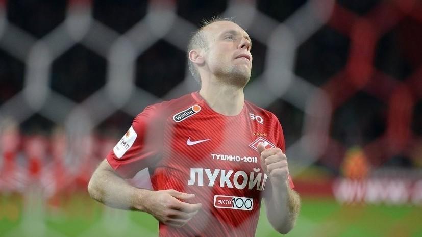 Адвокат жены Глушакова рассказал, что футболист перестал выплачивать деньги на содержание детей