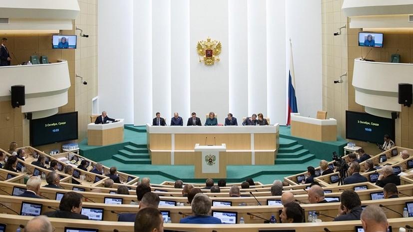 В Совфеде оценили заявление экс-министра обороны Польши о «союзе» России и Германии против Европы