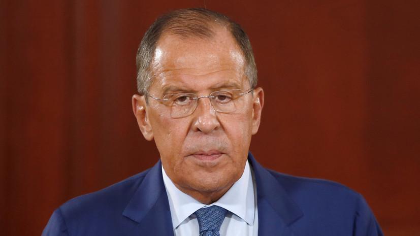 Лавров назвал обвинения Запада по делу Скрипалей гротеском