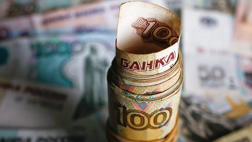 Динамичный курс: почему JP Morgan назвал рубль самой устойчивой валютой развивающихся стран