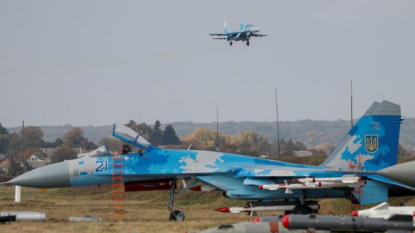 Су-27 ВС Украины упал во время учебно-боевого полёта