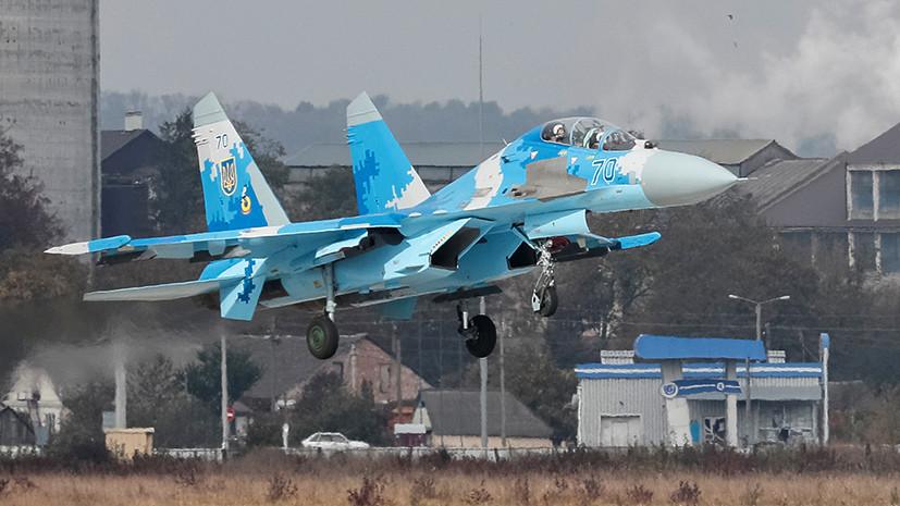 """""""Пилоты погибли"""": что известно о крушении на Украине в ходе учений истребителя Су-27"""