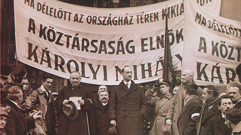 «Падение второго столпа империи»: как произошло крушение Австро-Венгрии