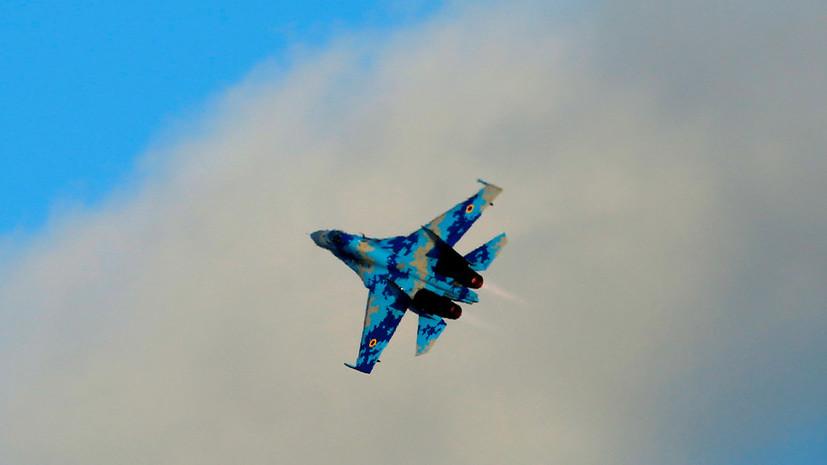 Эксперт прокомментировал информацию о крушении самолёта Су-27 на Украине