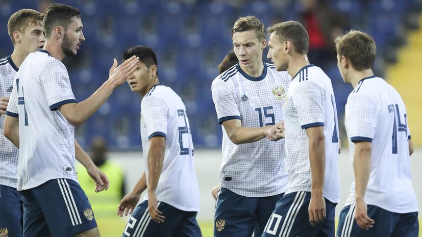 Без Олимпиады: молодёжная сборная России по футболу не отобралась на чемпионат Европы — 2019