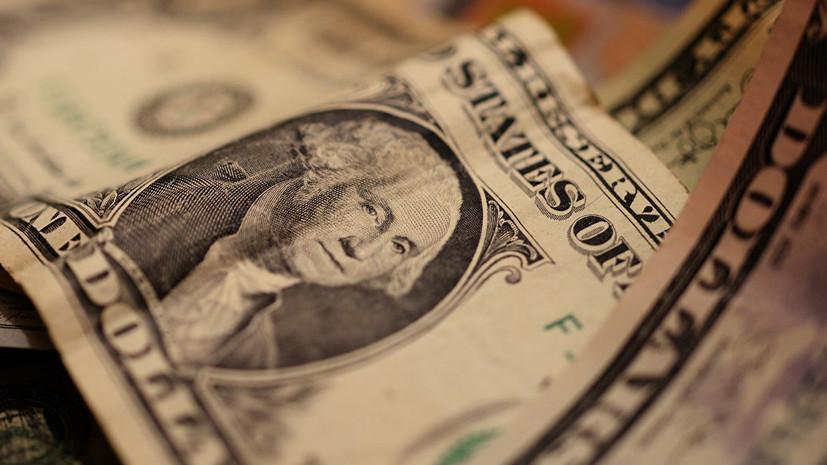 Эксперт оценил перспективы снижения стоимости доллара по отношению к другим валютам