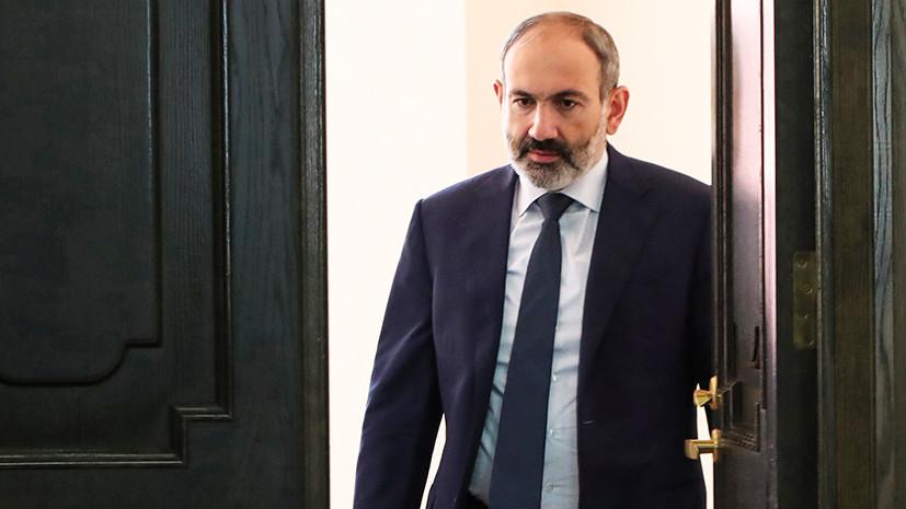 «Вступаем в совершенно новую эпоху»: зачем премьер-министр Армении Пашинян подал в отставку