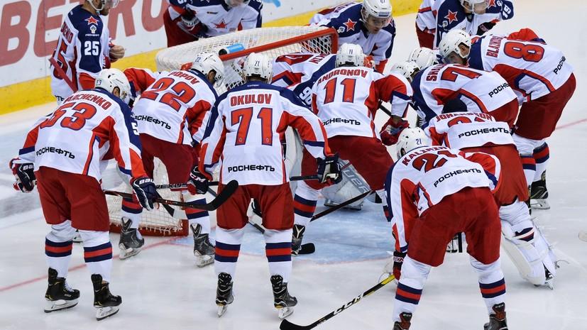 ЦСКА проиграл «Куньлуню» в матче КХЛ