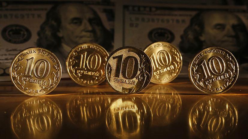 WSJ: Санкции США помогли укрепить российскую экономику