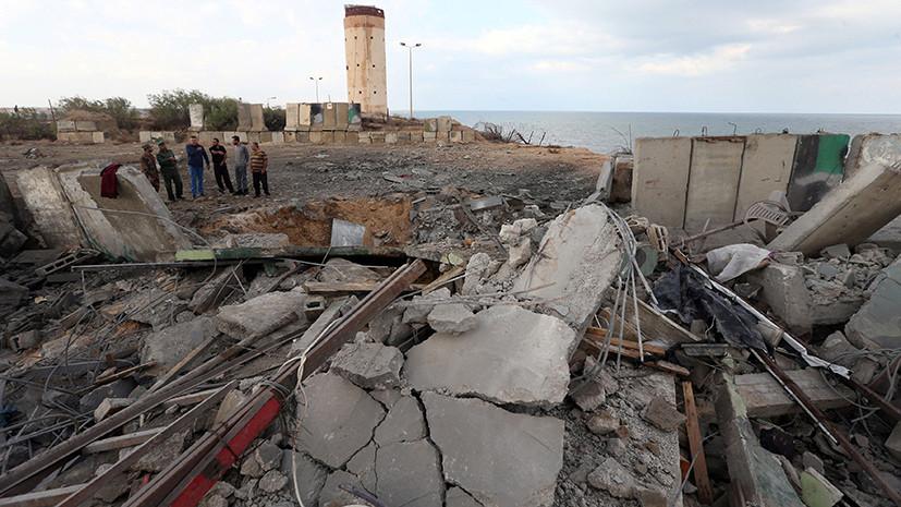 «Ничего гражданского»: Израиль нанёс 20 ударов по сектору Газа