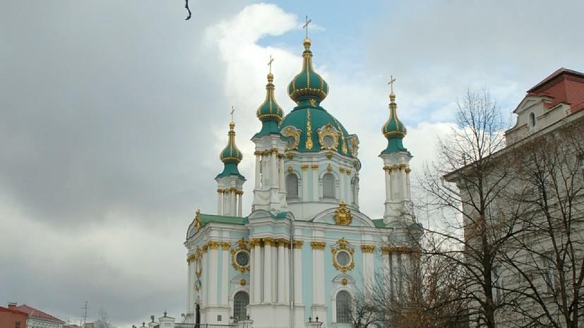 Порошенко заявил о согласии иерархов на передачу Андреевской церкви Константинополю