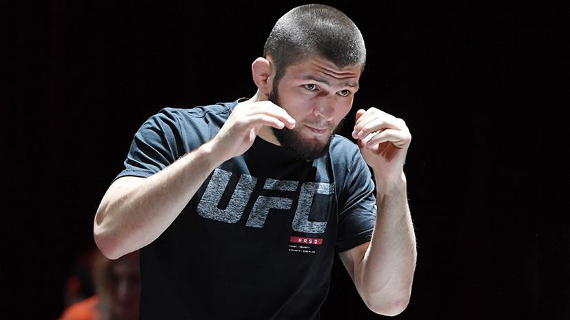 «Хабиб — прекрасный человек, у нас хорошие отношения»: UFC продолжит сотрудничество с Нурмагомедовым