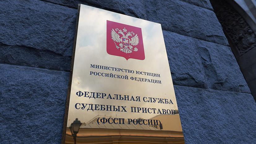 СМИ: Коллекторов могут обязать отчитываться перед ФССП о реакции на обращения граждан