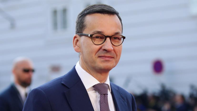 Премьер Польши заявил, что поставки газа из США повысят суверенитет страны