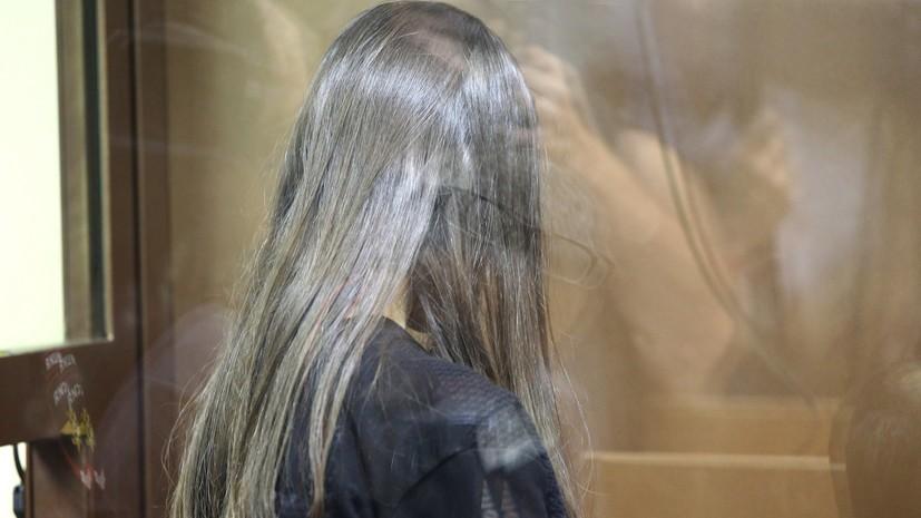 Мосгорсуд признал законным освобождение из СИЗО средней из сестёр Хачатурян