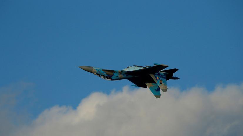 США подтвердили гибель американского лётчика при крушении Су-27 на Украине